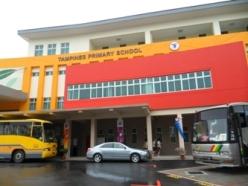Tampines primary school updated